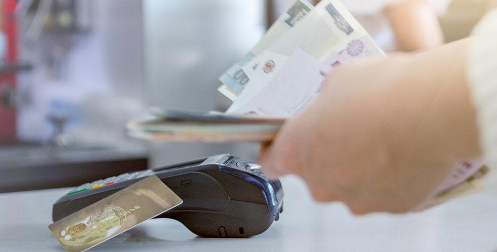 Transfert d'argent entre machine à carte bancaire et votre compte bancaire